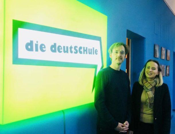 """Neue Kooperation """"die deutSCHule"""""""